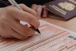 ЕГЭ - 2014, 66 работ аннулировано