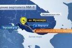 Крушение Ми-8 в Мурманской области: трех человек пока не нашли, двое выжили
