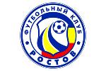 «Ростов»: готовится апелляция относительно отказа в лицензии УЕФА