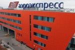 Удар молнии парализовал движение аэроэкспрессов в Шереметьево