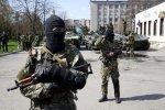 Украинскими военными под Славянском задержаны два российских журналиста