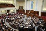 Рада попросит президента Порошенко о введении на востоке Украины военного положения