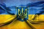 Юго-восток Украины планомерно уничтожается