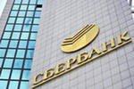 Расследование по делу о хищениях средств со счетов клиентов Сбербанка завершено