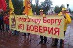 Оппозиция пошла на объединение ради победы на губернаторских выборах