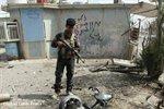 Боевиками-суннитами захвачен один из крупнейших НПЗ в Ираке
