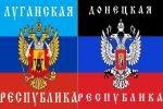 Донбасс объявил о создании Союза народных республик