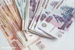"""Правительство РФ заберет у """"Роснефтегаза"""" четверть прибыли за 2013 год"""