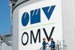 Газпром готовится выкупить большой пакет акций в OMV