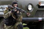 Украина: война продолжается, репортеры гибнут