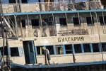 Обвиняемые по делу о крушении теплохода «Булгария» виновными себя не признают