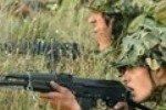 Российский пограничный наряд обстрелян с украинской стороны