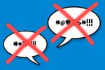 В Госдуме смягчат запрет на мат