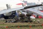 На острове Тайвань в авиакатастрофе погибло около 50 человек