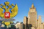 МИД России прокомментировал обвинения США в адрес Кремля