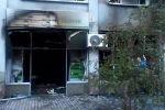 """""""Приватбанк"""" Игоря Коломойского обстреляли из гранатомета"""