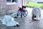 В результате обстрела дома престарелых в Луганске погибли пять стариков