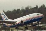 Несостоявшегося пассажира извлекли из двигателя самолета на Хургаду