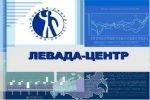 Доля россиян с отрицательным отношением к Украине за полгода выросла вдвое