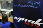 Легендарной радиостанции «Маяк» исполняется 50 лет