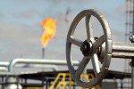 На Украину начал поставляться природный газ из Словакии
