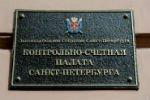 Нарушения в сфере транспортного строительства Петербурга оценили в 14 миллиардов рублей