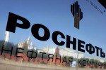 «Роснефть» вернет долги без правительственной поддержки в 1,5 трлн рублей