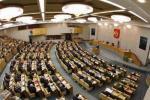 Дума отреагировала на украинский кризис непроходными проектами законов