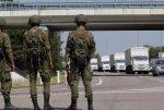 Первые грузовики с гуманитарной помощью приехали в Луганск