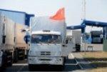 ОБСЕ: весь российский гуманитарный конвой вернулся на территорию РФ