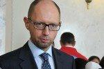 Яценюк уверен, что Украина без газа из России не сможет существовать