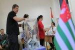 Украинское правительство не признало выборы в президенты Абхазии