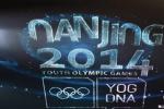 Сборная России на юношеских Олимпийских играх заняла второе место