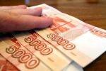 Глава администрации Троицкого сельского муниципального образования предстанет перед судом за получение взятки