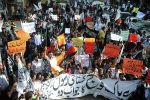 Власти Пакистана заставили демонстрантов покинуть здание телецентра