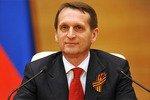 Российские депутаты могут быть наблюдателями на выборах в Верховную Раду