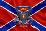 В Новороссии создали объединенную армию