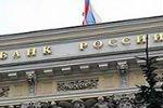 Центробанк РФ начинает использовать валютные свопы