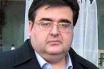 Митрофанов, занимавший должность главы одного из комитетов Госдумы, лишен должности