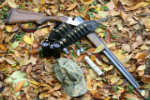 Глава благотворительного фонда был случайно застрелен охотником-интуристом
