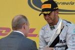 Гран-при «Формулы-1» в Сочи: приз победителю вручал президент России