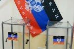 Выборы главы ДНР: шестеро кандидатов