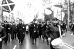 Марш УПА на Украине