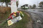 В Волгограде в годовщину взрыва в автобусе установят памятную доску