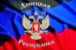 Новороссия намерена вернуть себе Славянск, Мариуполь, Краматорск
