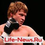 У российских боксеров теперь есть два новых пояса
