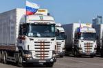 В Россию вернулись колонны МЧС, доставлявшие Донбассу гумпомощь
