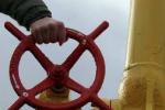 Как только украинская компания «Нафтогаз» полностью выполнит обязательства, закрепленные в трехстороннем договоре в Брюсселе, поставки газа возобновятся