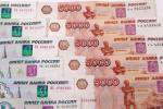 Продолжается сокращение денежной базы на территории России