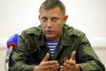 Захарченко решил принять отставку Совета министров